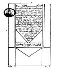 wazani_02.pdf