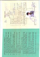 rahul sir ration card.pdf