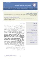 العدد 15 نيسان 2003.pdf