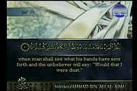 Al-Quran Juz' 30 (An Naba' 1 - An Naas 6).avi