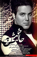Ali Abdolmaleki - Khosh Be Halet_128 (1)_1.mp3
