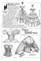 Как сшить платье бальное своими руками