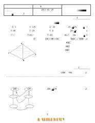 Devoir+de+Contrôle+N°4+-+Math+-+7ème+(2012-2013)++Mr+kallel+med.pdf