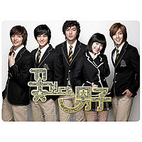 SHINee - Stand By Me (Boys Before Flowers OST).mp3